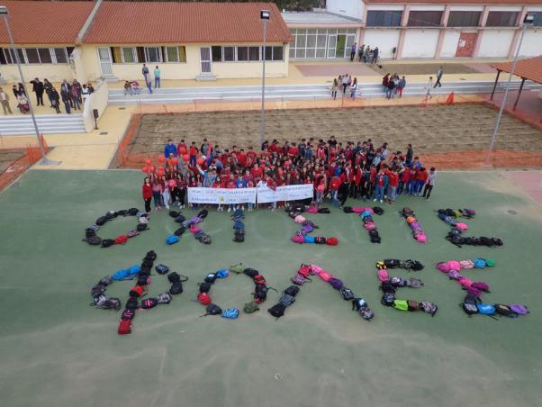φόλες σχολείο μαθητές Θράκη
