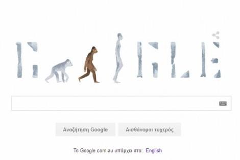 Ποιά είναι η Αυστραλοπίθηκος Λούσι! Η επέτειος από την ανακάλυψή της (vid)