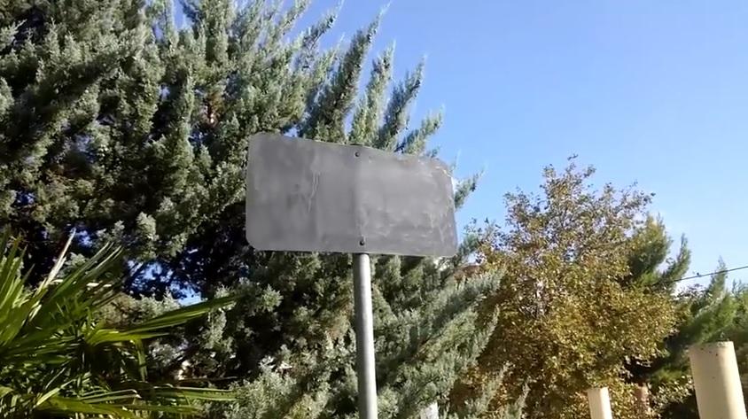 σκυλιά πλατεία πινακίδα Παναγιώτης Μίλας