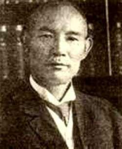 χάτσικο ιαπωνία χάτσικο η ιστορία Χάτσικο