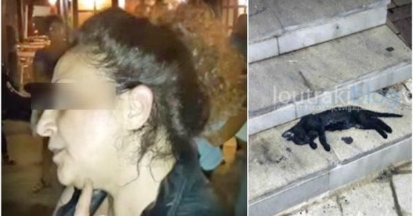 Λουτράκι: Άφησε το σκυλί της να ξεσκίσει ένα γατάκι μπροστά στα μάτια μικρών παιδιών -Βίντεο από την σύλληψη της