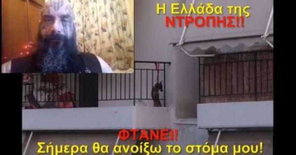 Ιδιοκτήτης κρατάει το σκυλάκι του κρεμασμένο από το λαιμό στο πίσω μπαλκόνι