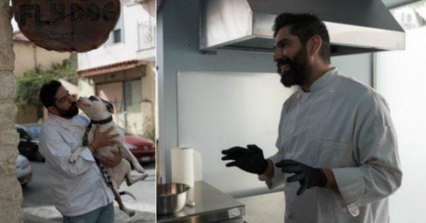 FLY DOG: Ένας σεφ για σκύλους στη Νέα Ιωνία