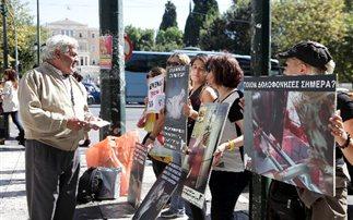 Δεύτερη πανελλαδική διαμαρτυρία κατά της κακοποίησης ζώων
