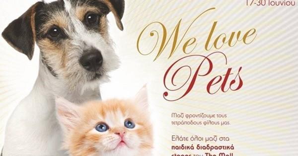 We Love Pets: Γιορτή φιλοζωίας στο The Mall!