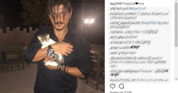 Η viral φωτογραφία του Γιαννακόπουλου με μία γάτα!